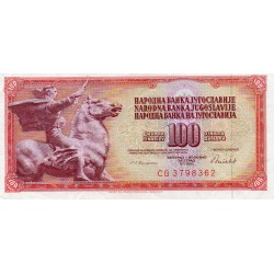 YOUGOSLAVIE - PICK 90 c - 100 DINARA - 16/05/1986 - CHEVAL