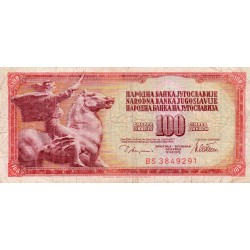 Jugoslawien - PICK 90 a - 100 DINARA - 12/08/1978