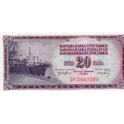 YUGOSLAVIA - PICK 85 - 20 DINARA - 19/12/1974 - boat