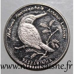 CAPE VERDE - KM 29 - 10 ESCUDO 1994 - BIRD - Grey-headed kingfisher