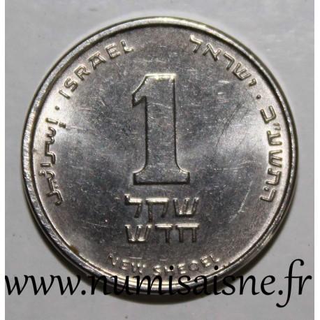 ISRAEL - KM 160a - 1 NEW SHEQEL 2012 - 5772