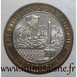 RUSSIA - KM 819 - 10 RUBLES 2003 - Dorogobouj