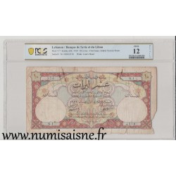 LEBANON - PICK 17 - 10 LIVRES 1939 - N.1 - 00012370 - FIRST ISSUE - Watermark Lion's head - PCGS FINE 12