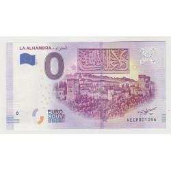 SPAIN - TOURISTIC 0 EURO SOUVENIR NOTE - LA ALHAMBRA - 2019