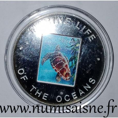 UGANDA - KM 110 - 1,000 SHILLING 2002 - Turtle