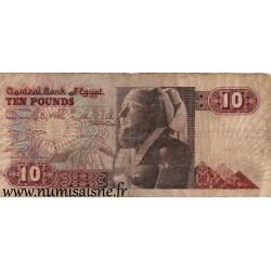 EGYPT - PICK 51 - 10 POUNDS - (19)78 - (20)00