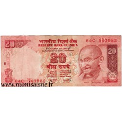 INDIA - PICK 96 - 20 RUPEES - 2007 - LETTER R