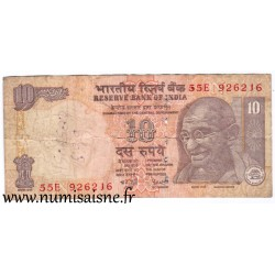 INDIA - PICK 95 g - 10 RUPEES - 2008 - LETTER N