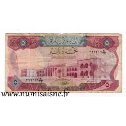 IRAQ - PICK 64 - 5 DINARS - NO DATE (1973)
