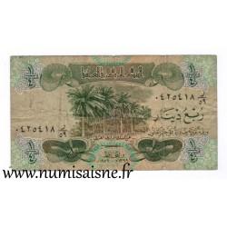 IRAQ - PICK 67 a - 1/4 DINAR - AH1399/1979