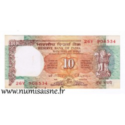 INDIA - PICK 88 c - 10 RUPEES - undated (1992) - LETTER A