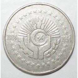 ALGERIE - KM 114 - 5 DINARS 1984 - TTB